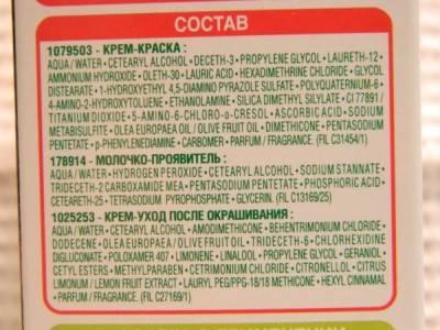 P-Methylaminophenol