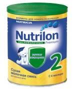 Nutrilon 2 Кисломолочный