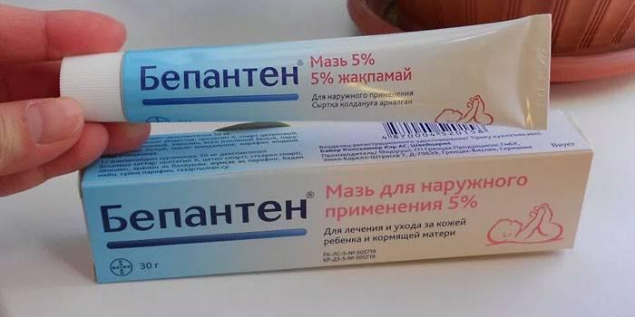Мазь Бепантен в упаковке