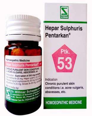 Может ли быть аллергия на гомеопатические средства