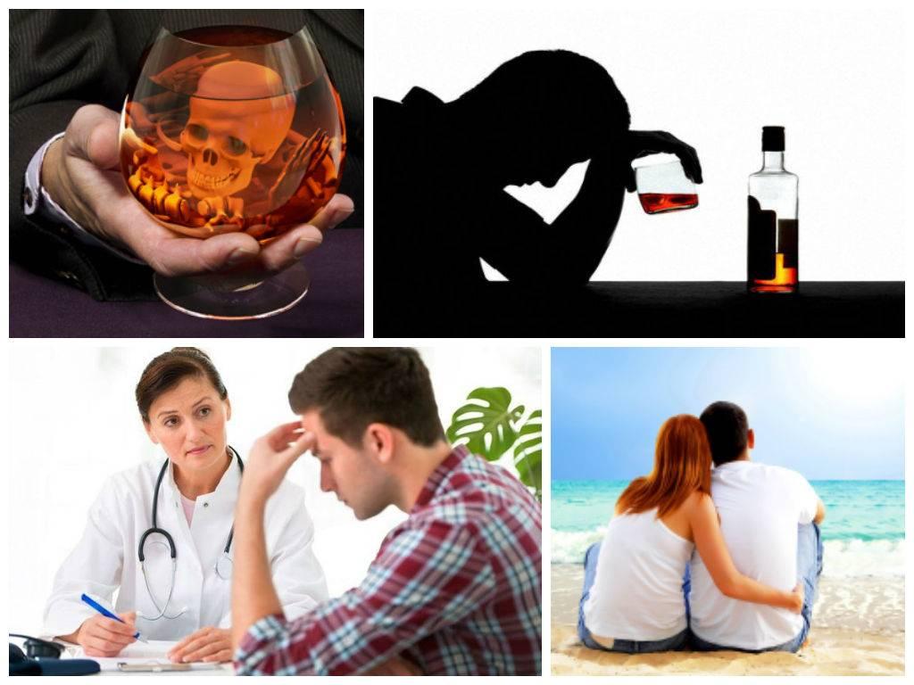лечение аллергии от алкоголя