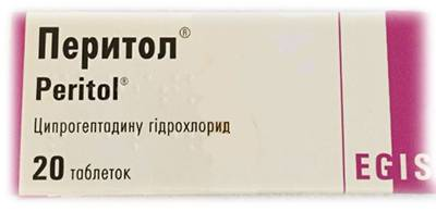 Перитол