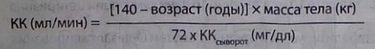 формула расчета кк