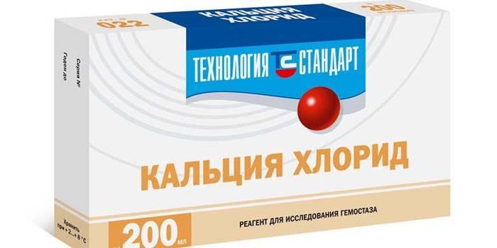 Кальция хлорид в упаковке
