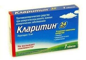антигистаминные препараты 3 поколения список