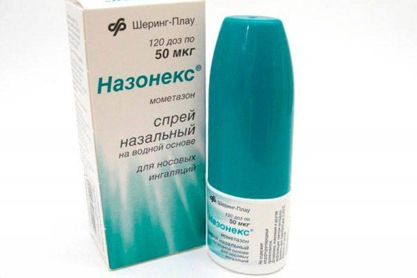Лекарство в нос против аллергии