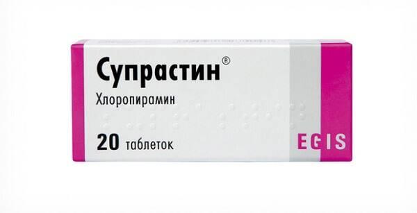 Первое поколение таблеток от аллергии