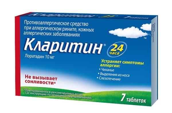 Второе поколение таблеток от аллергии