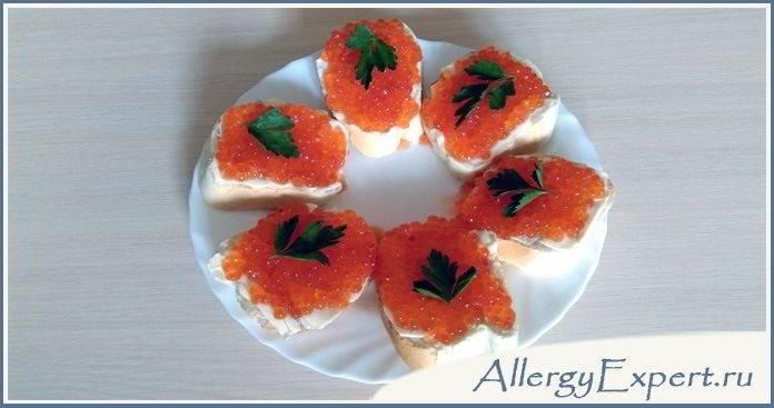 аллергия на красную икру