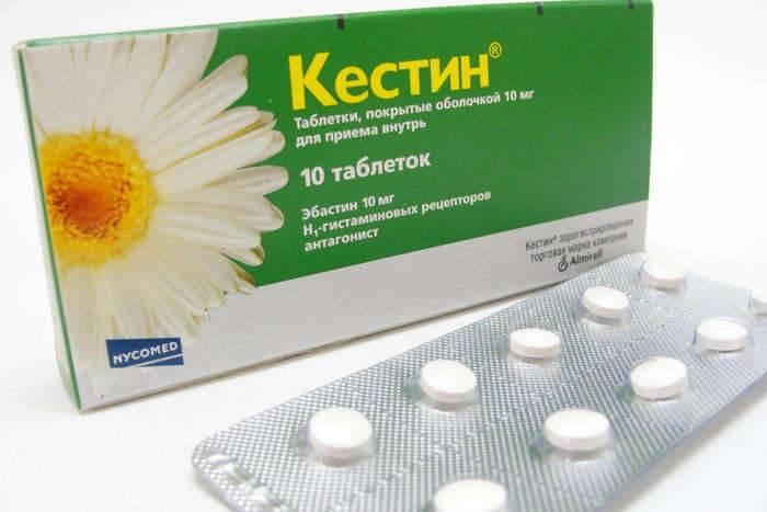 Какие лекарства помогают от аллергии на лице