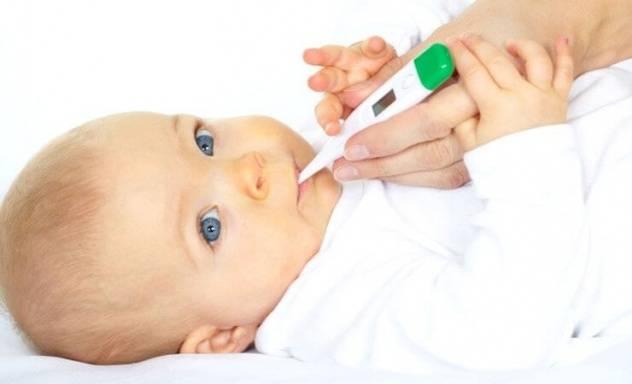bebe-temprature