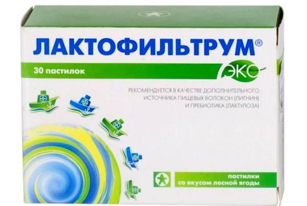 Лактофильтрум - один из аналогов Энтеросгеля
