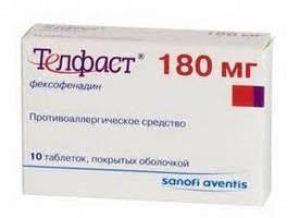 Представители противоаллергических препаратов нового поколения