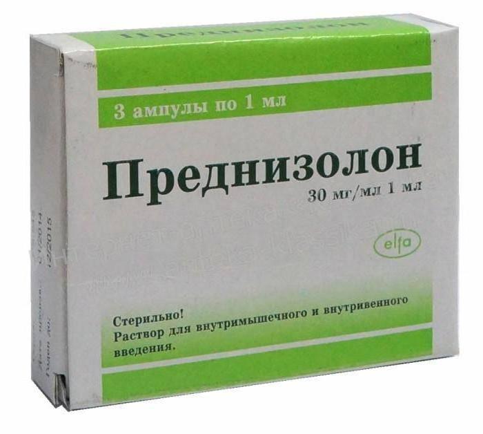 инъекции преднизолона при аллергии