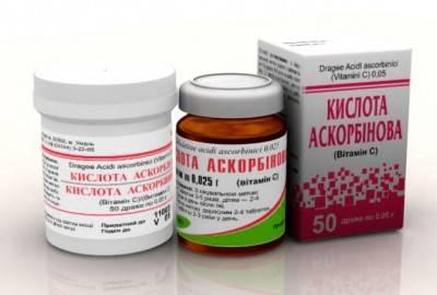 Аскорбиновая кислота – витамин С