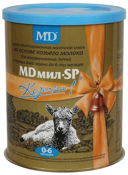 MD Мил SP Козочка