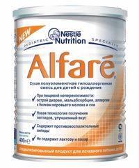 Nestle Alfare