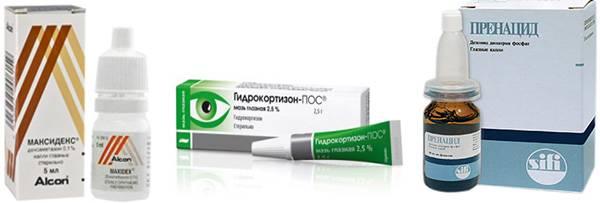 местные препараты с кортикостероидами