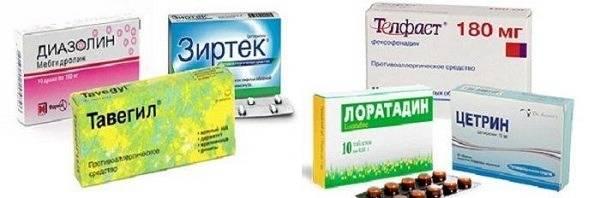 allergiya-na-tush-ot-prichin-k-lecheniyu4
