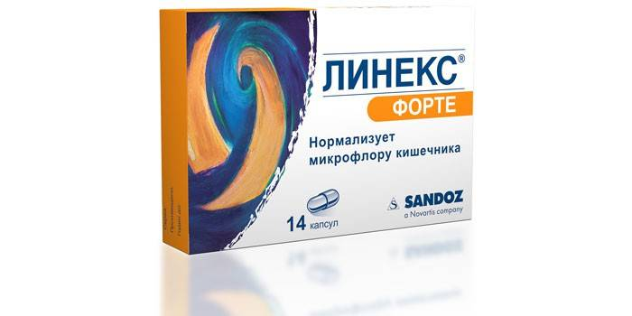 Таблетки Линекс