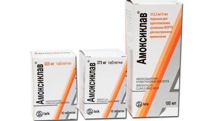 Если аллергия на антибиотики пенициллинового ряда