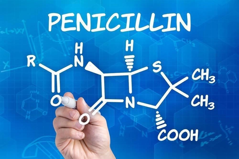 Антибиотик пенициллин: роль в медицине
