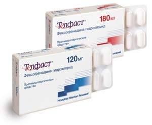 Таблетки от аллергии не вызывающие сонливость нового поколения