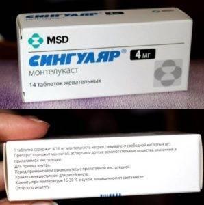 Противоаллергические препараты для детей до 1 года