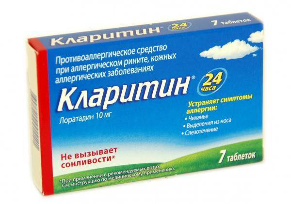 аллергический насморк профилактика и лечение