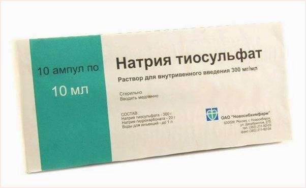 Тиосульфат от аллергии
