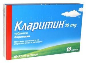 Лекарство от аллергии во рту