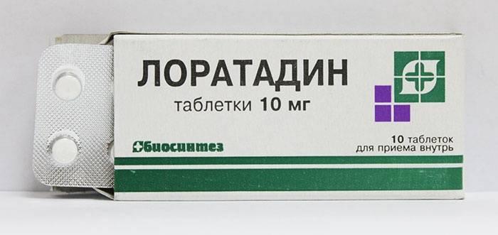 Антигистаминный препарат - Лоратадин