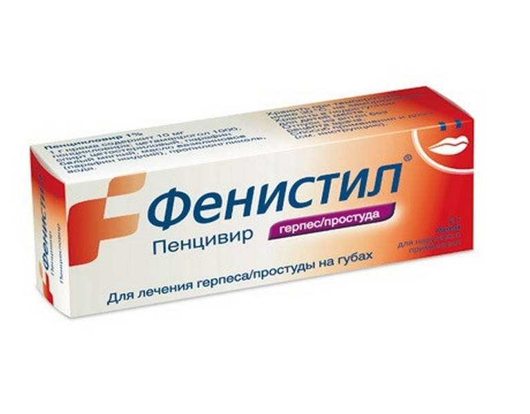 Фенистил не помогает от аллергии грудничку
