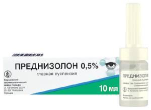 Преднизолон в форме капель для глаз