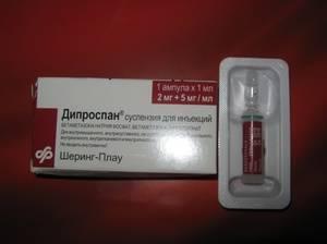 Как применять препарат дипроспан