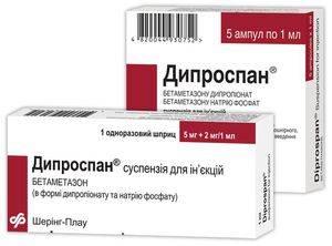 Как вводить укол дипроспана
