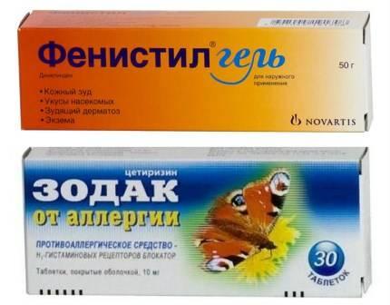 Аллергия на желток у взрослого фото