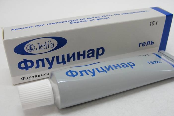 Комплексный препарат от аллергии