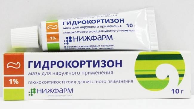 Мазь для лица убрать аллергию