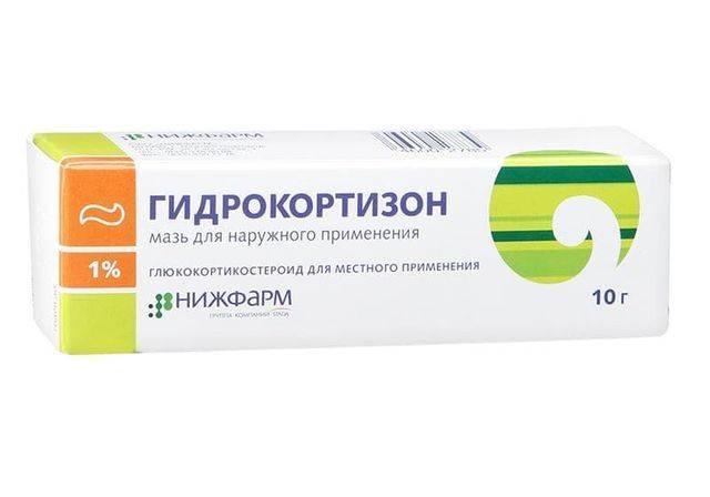 Гидрокортизон от аллергии на лице