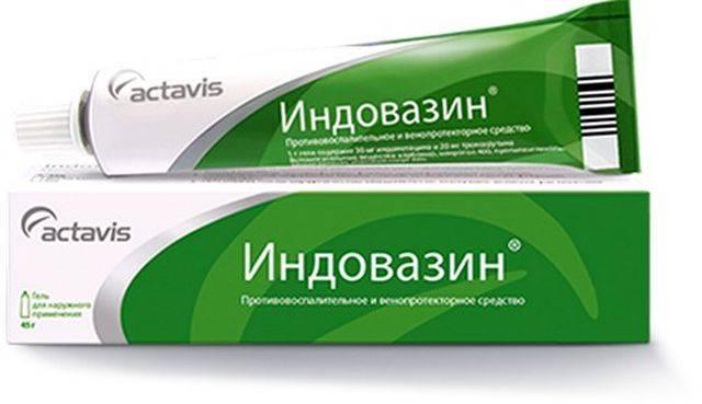 Индовазин от аллергии на лице у взрослых