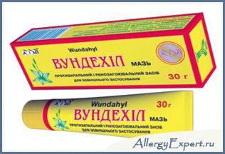 мази от аллергии для детей