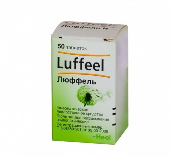 Лекарство против аллергию