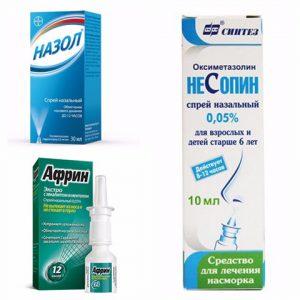 Гормональные капли в нос от аллергии авамис