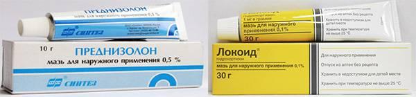 гормональные мази при аллергии на пластырь