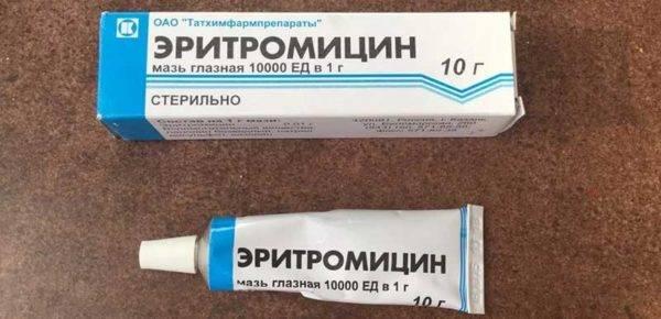 Что делать когда аллергия на пластырь