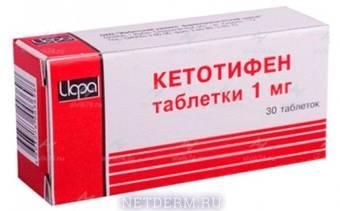 Кетотифен от аллергии