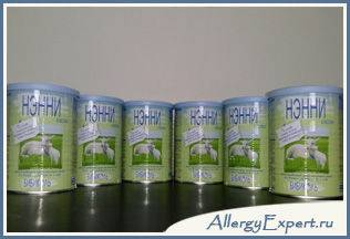 лечебные смеси для детей с аллергией