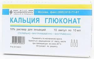 Применение кальция при аллергии
