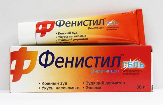 Мазь от аллергии для ладоней